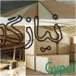 شرکت مروارید بندر پل تولیدکننده پانل های گچی
