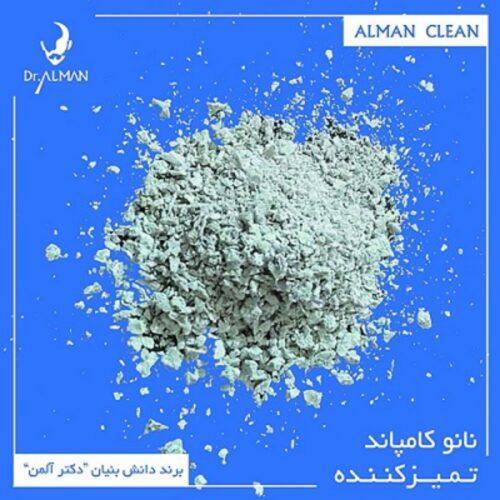 نانوکامپاند تمیزکننده