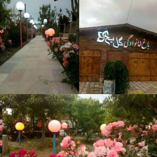 باغ رستوران خانوداگی ۱۱۲۷ متری در رباط کریم